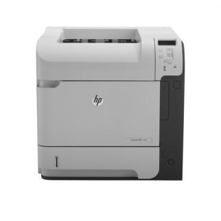 LJ Enterprise 600 M601n (CE989A)